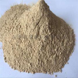 石茂供應凹凸棒土 增稠劑用凹凸棒土 坡縷石粘土