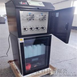 LB-8000K水 质采样器