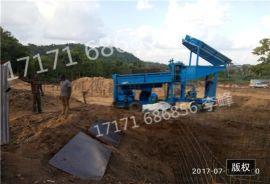 异型机械设备 淘金设备 砂金提取设备