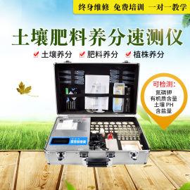土壤养分检测仪,土壤检测仪,土壤养分速测仪