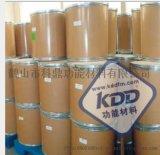 聚四氟乙烯改性酰胺蜡微粉分散性耐磨持久性地坪漆抗划