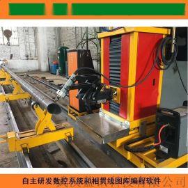 管道切管机17年研发生产经验管道切管机