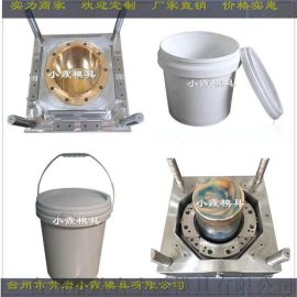 涂料桶模具7升塑料桶模具、水桶模具、包装桶模具