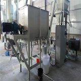 畅销全国玉米淀粉膨化机   百脉海源 专业厂家制造