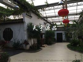 生态餐厅 生态园餐厅