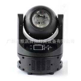 60W LED超级光束灯染色摇头灯