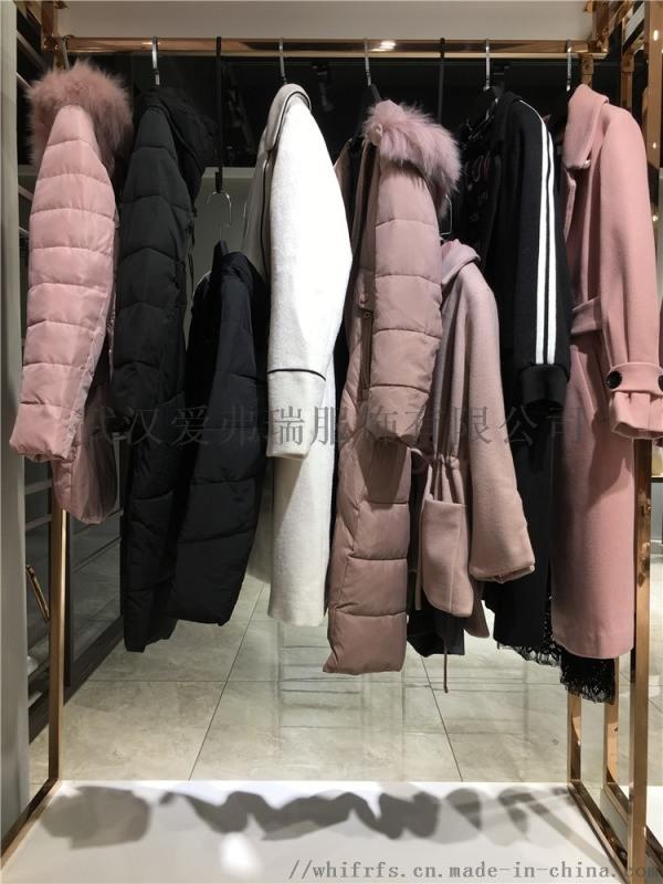 服裝進貨網廠家直銷【現貨】傑西拼接羽絨服