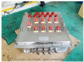 制药厂不锈钢防爆防腐配电箱