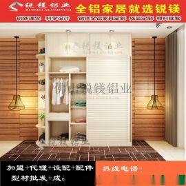 河南全铝家具全铝衣柜 全铝茶几PVC板定制厂家直销