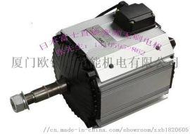 高效节能直流无刷电机 厦门日本富士BL17565MB-01直流无刷电机