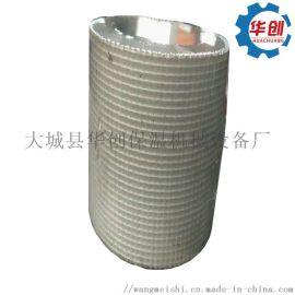 全自动套膜包装机厂家 磁吸门帘热收缩包装机