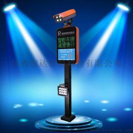 江西ND-101停车场出入口智能设备车牌识别一体机