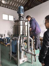 纳米二氧化硅分散液粉液混合机