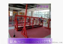 安徽铜陵生产厂家批发热镀锌烤漆电动吊篮资质备案齐全