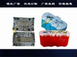 PP注塑盒塑料模具  日用品模具
