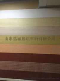 厂家直销保温一体挂板 耐火外墙隔热板 B1级防火板