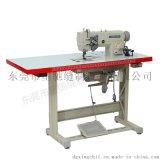 直銷星馳牌雙針縫紉機自動化針車工業縫紉機批發