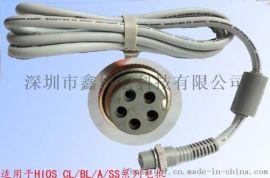 HIOS电批连接线CL65-0660