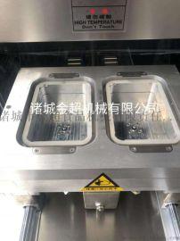自发热米饭快餐盒饭包装机