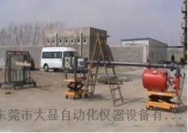 建築幕牆和門窗抗風衝擊性能試驗機GBT29738
