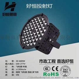 平板投射灯LED隧道灯 聚光投射灯150W