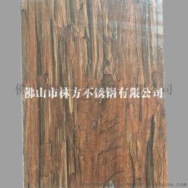 201覆膜木纹装饰板 304木纹转印不锈钢板定做