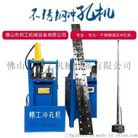 不锈钢铝材冲孔机冲压模具