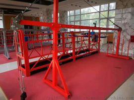 山东汇洋电动建筑吊篮 高空作业吊篮的用途