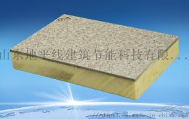 保温装饰一体板健康环保性能