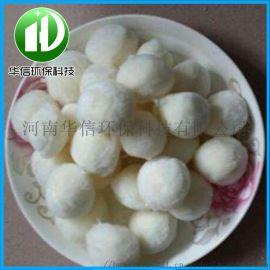 纤维球除油滤料改性纤维球滤料厂家直销纤维束除油滤料
