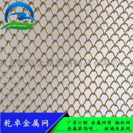 v字形装饰网帘室内铁丝螺旋网帘金属隔断吊顶装饰网