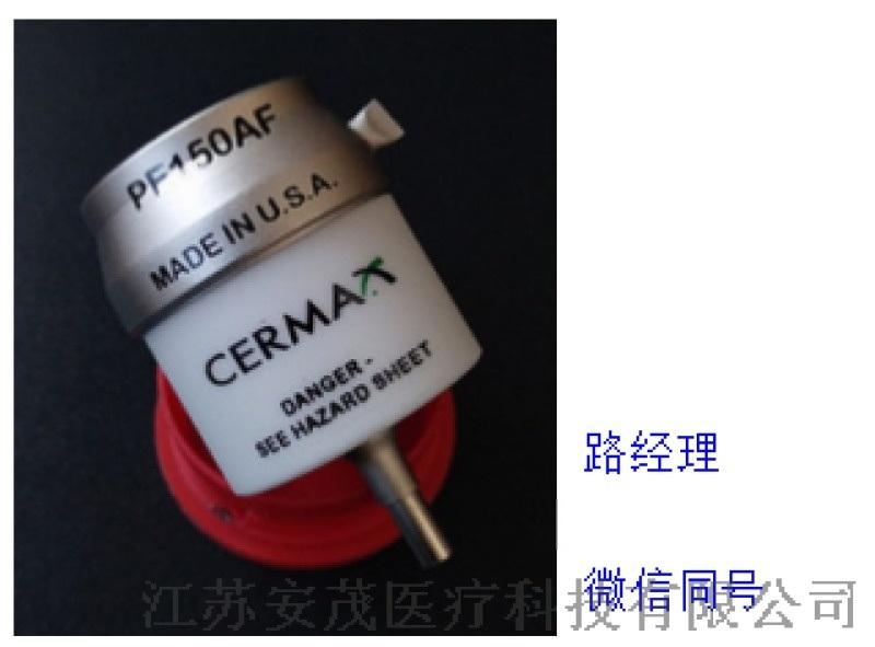 一手貨源Germax美國進口燈具PE150AF