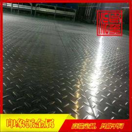 印象派生产304不锈钢防滑板