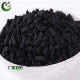 活性炭干燥剂水处理专用1.5mm柱状活性炭