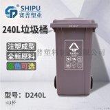 D240L耐磨带轮户外垃圾桶重庆直销