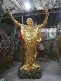 玻璃钢彩绘贴金佛像厂 铜雕木雕十八罗汉定制厂家