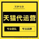 南京——深度解析拿货选品技巧思路,再到宝贝定价推广
