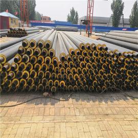 广州 鑫龙日升 聚氨酯地埋保温钢管DN700/730高密度聚乙烯聚氨酯发泡保温钢管