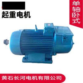 起重冶金电机 JZR2 61-10/30KW