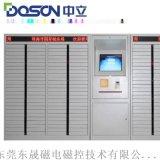 中立 定制各种智能柜 智能手机柜 智能文件柜