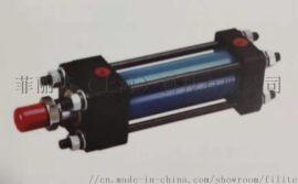 模具油缸(注塑模具,压铸模具)