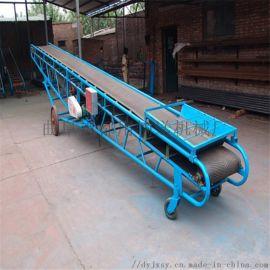 圆管支架四滚筒输送机 袋装粮食装车机78