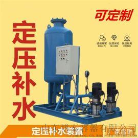 厂家直销定压补水装置自动定压补水脱气装置
