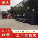 重庆pe管材生产厂家 pe给水管线上报价有优惠