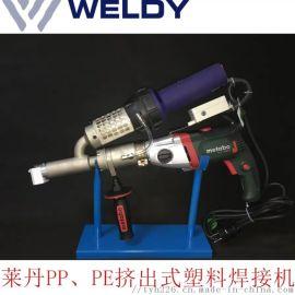 PE管道手提挤出式塑料焊枪焊条热熔热风焊接焊枪