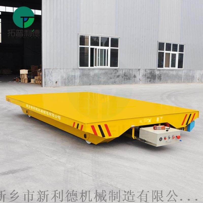 铝业耐火材料搬运设备 KPX电瓶轨道过跨平板车