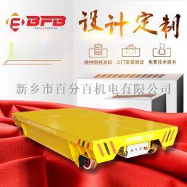 起重机配套56吨低压电动台车 自动保护轨道平车安全操作转向机构