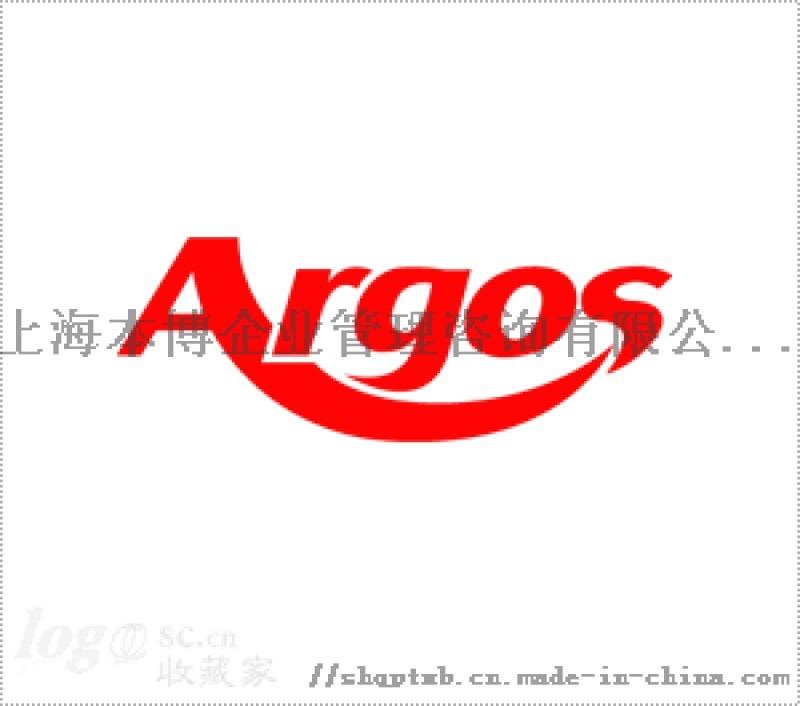 乐器服饰礼品行业Argos验厂咨询找中国验厂中心