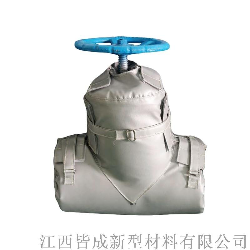 防水室外耐高溫球閥保溫套