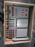 bks移動式防爆插座箱